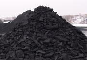 Продам уголь шлам угольный по низким ценам от производителей по России