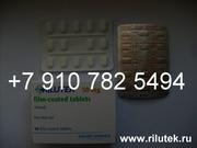 Купить Рилутек Рилузол 50мг N56